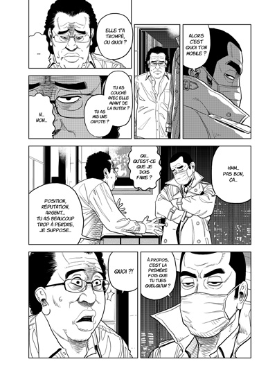 Inspecteur Kurokôchi tome 1