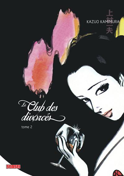 Le Club Des Divorcés T2