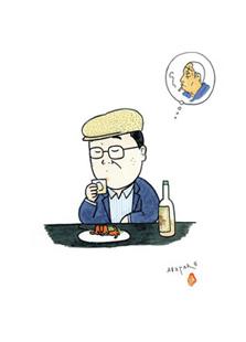 Abe Yaro