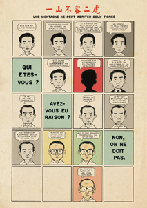 Charlie Chan Hock Chye - Une vie dessinée